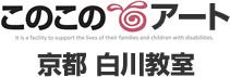 tl_kyoto